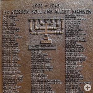 Tafel am Eingang des jüdischen Friedhofs in Laupheim